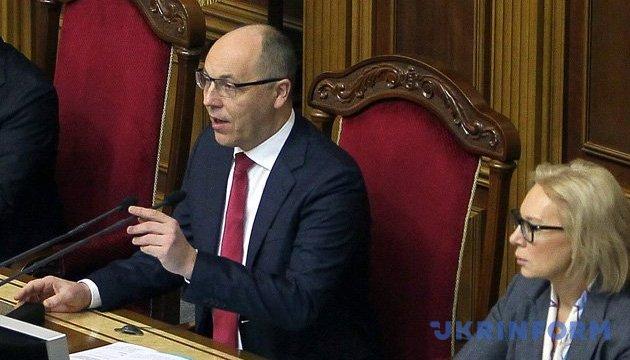 Parubiy: Parliament to consider bill on Donbas reintegration in mid-January