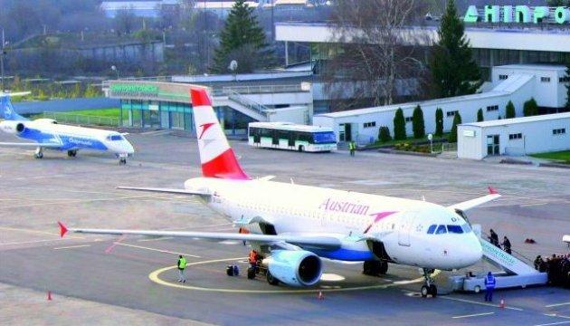Варианты нового аэропорта в Днепре будут обсуждать на следующей неделе - Омелян