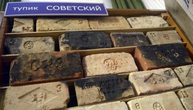 Une exposition de briques anciennes a été ouverte à Vinnytsia