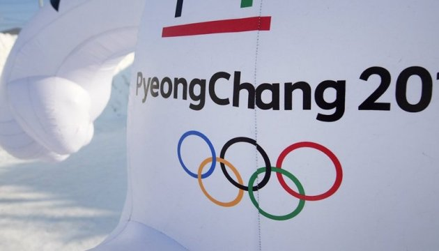Ukraine spends 265.5 million to get ready for 2018 Winter Olympics