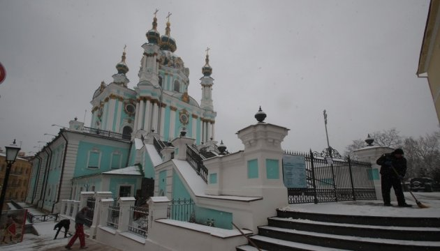 Poroshenko tables in parliament a bill on transfer of St. Andrew's Church to Constantinople