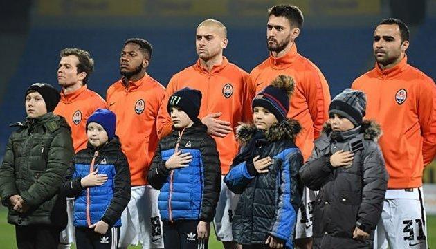 Футболісти «Шахтаря» виведуть на поле дітей в патріотичних футболках