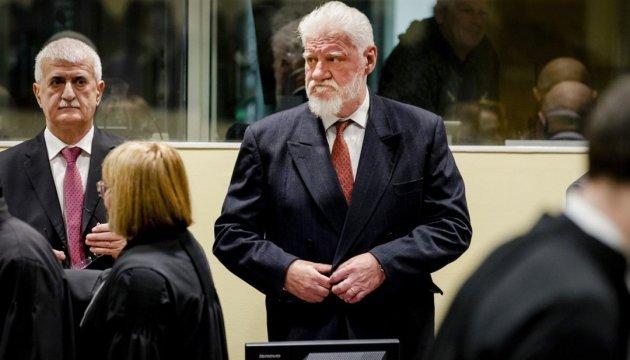 Помер хорватський генерал, який випив отруту після вироку в Гаазі