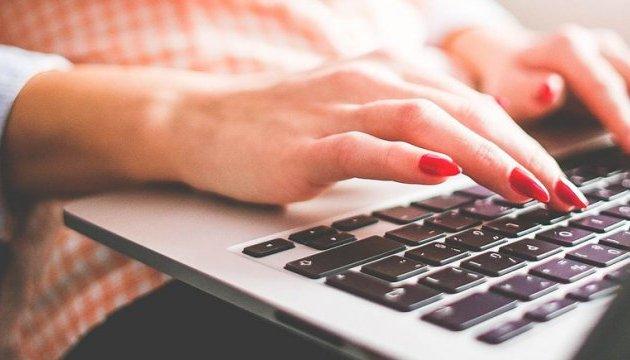 Укрінформ шукає літредактора-перекладача
