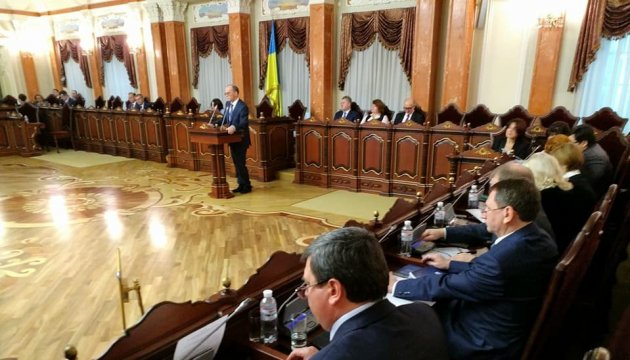 New Supreme Court of Ukraine will officially start to work on December 15