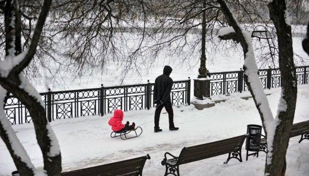 В западных областях в субботу - дождь и мокрый снег