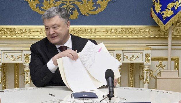 Präsident Poroschenko unterzeichnet Gesetz zu Haushaltsänderungen