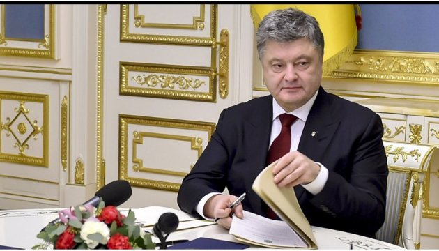 President Poroshenko signs laws on state support for domestic movie production