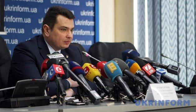 За два роки НАБУ викрило на корупції більше 300 осіб - Ситник