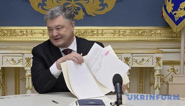 Порошенко: В Украине точно пройдут референдумы о вступлении в НАТО, и членстве в ЕС