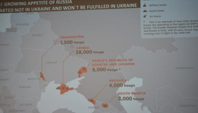 Организаторы львовского форума говорят, что скандальную карту взяли в Европе