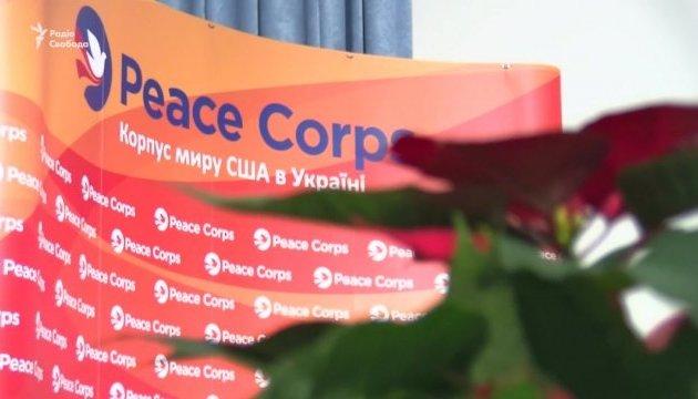 У Києві склали присягу 72 нових добровольців Корпусу миру США
