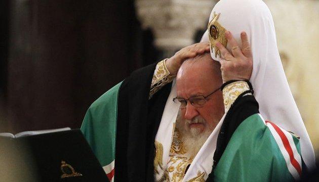 Прихильників РПЦ в Україні за 7 років поменшало майже втричі