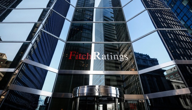 Fitch: Ukraine needs to curb budget spending