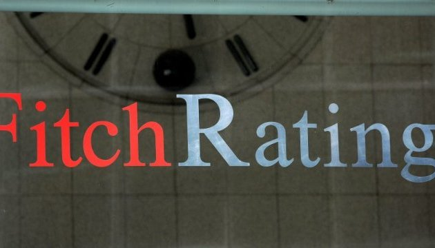 Fitch revises Ukraine's outlook to positive, affirms at 'B'