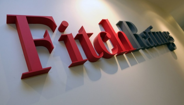 Fitch afirma el ranking B- de Ucrania con perspectiva estable