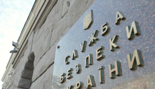 СБУ: Суддям, які приєдналися до бойовиків, оголосили підозру