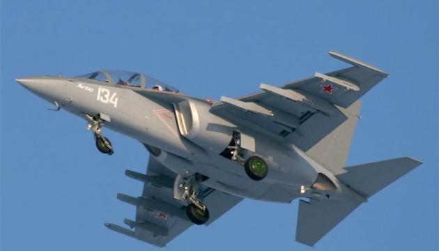 Південнокорейські винищувачі відкрили попереджувальний вогонь по військових літаках РФ