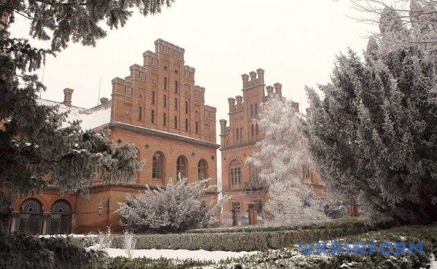 Чернівецький національний університет