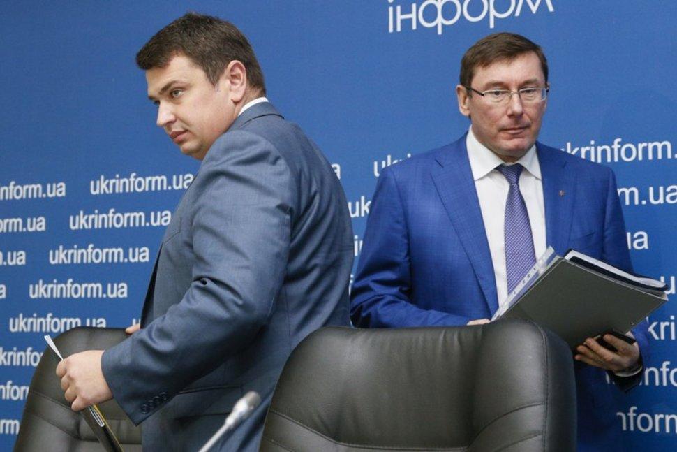 Директор НАБУ Артем Ситник і генпрокурор України Юрій Луценко