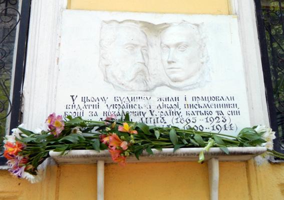 Меморіальна дошка на честь батька і сина - Івана і Юрія Лип - на будинку, де вони мешкали на вулиці Пастера в Одесі.