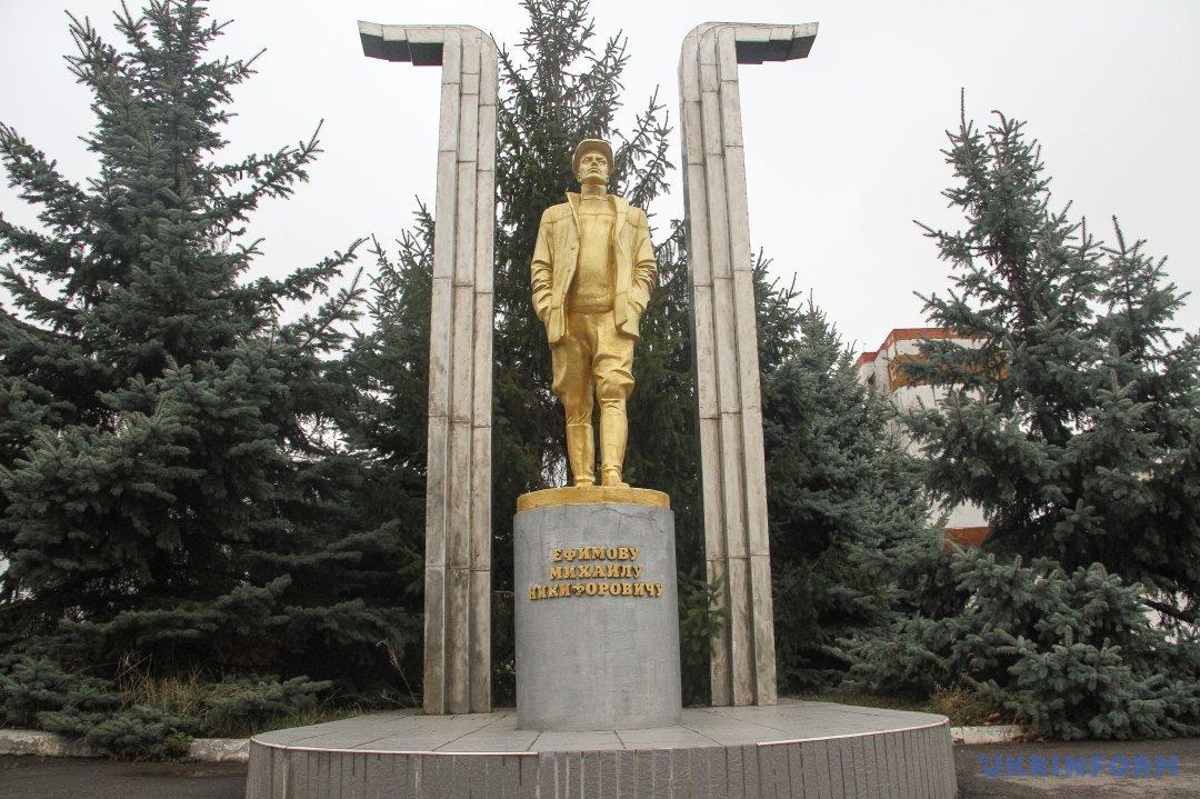 Пам'ятник авіатору Михайлу Єфімову