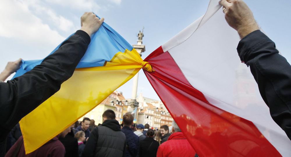прапор Польща Україна