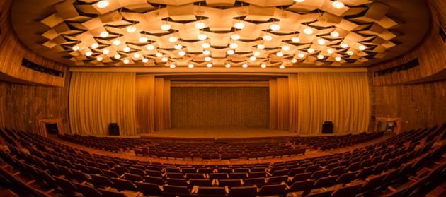 Широкоформатний кінотеатр