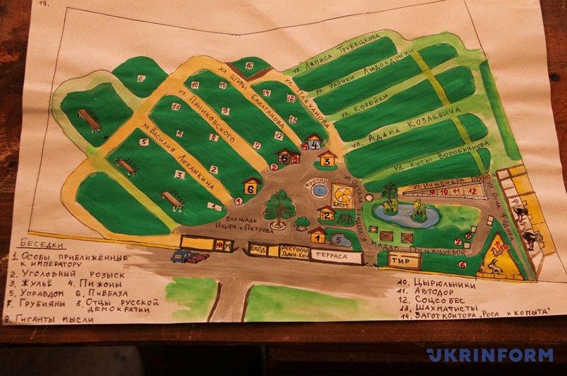Карта-схема Нью-Васюків