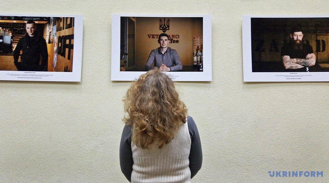фотовыставка в Укринформе
