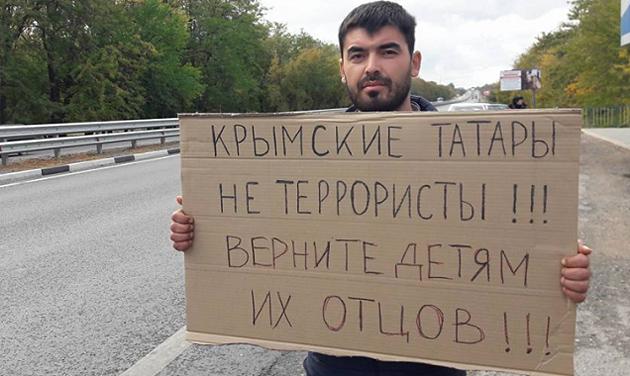 Фото: Facebook Крымская солидарность