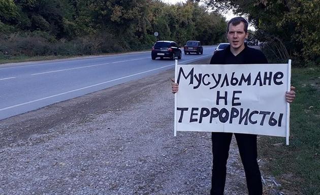 Крим татари пікети / Фото: Facebook Крымская солидарность