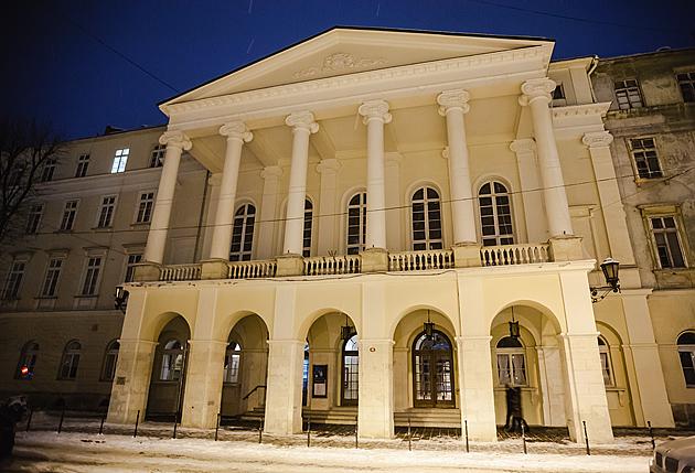 театр імені Заньковецької.