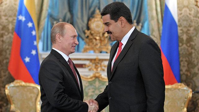 Президент Росії Володимир Путін і президент Боліваріанської Республіки Венесуела Ніколас Мадуро
