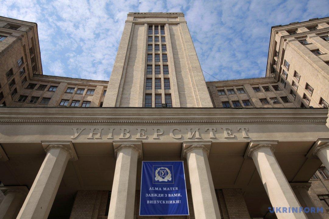 Будівля Харківського національного університету імені В. Н. Каразіна