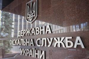 ДФС викрила чергову схему ухилення від оподаткування у фармкомпанії