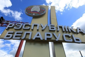 Білорусь хоче змінити договір з Росією про кордон