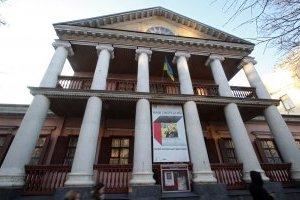 Музей української діаспори поповнився цінним експонатом