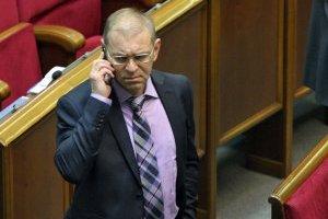 Пашинський анонсував законопроекти про розсекречення оборонного держзамовлення