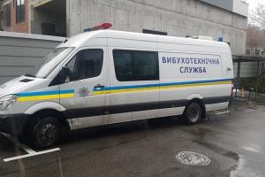 """В Киеве """"заминировали"""" пять церквей"""