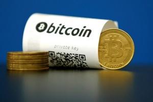 Les fonctionnaires ukrainiens accumulent des bitcoins