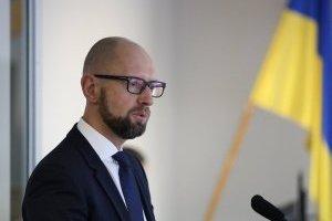 Яценюк хочет новую платформу вместо «Минска» - со США