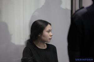 Трое экспертов рассказали суду о кодеине в анализах Зайцевой