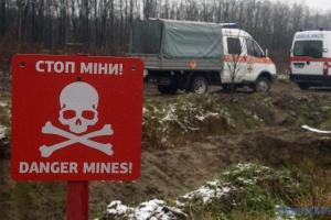 ЕС осуждает использование противопехотных мин боевиками на Донбассе