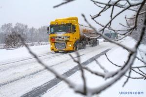 Непогода в Украине: Винницкая область сняла ограничения движения на дорогах