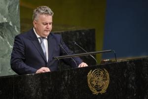 Моніторинг ЮНЕСКО допоможе подолати інформблокаду у Криму - Кислиця