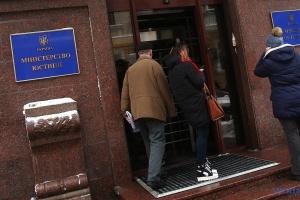 """В Украине запустили """"горячую линию"""" для жалоб на госрегистраторов"""