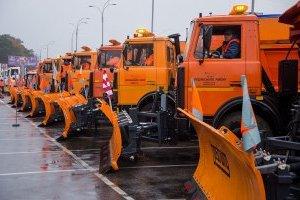 Київ готується до погіршення погоди увечері