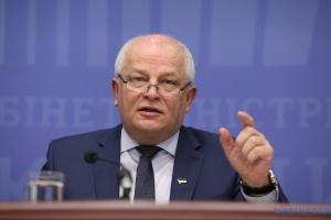 Соглашение о ЗСТ с Израилем вступит в силу после ратификации парламентами - Кубив