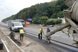 Goncharuk: En cinco años las carreteras ucranianas serán en un símbolo del crecimiento y desarrollo del país